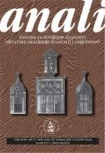 Uz 56. broj Anala Zavoda za povijesne znanosti HAZU u Dubrovniku