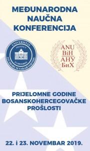 Vesna konferencija