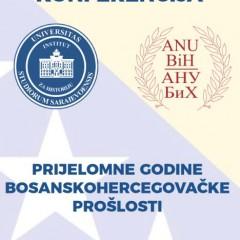 """Prof. dr. Vesna Miović na skupu """"Prijelomne godine bosanskohercegovačke prošlosti"""""""